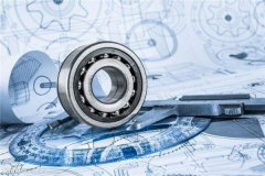 What is a linear ball bearing?